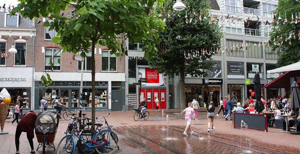 Het muZIEum is verhuisd! Het museum zit nu in hartje Nijmegen. Foto: muZIEum.