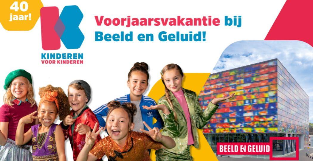 Zing mee met de grootste hits, leer alle danspasjes en ontmoet je idolen van Kinderen voor Kinderen in Beeld en Geluid! Foto: Beeld en Geluid