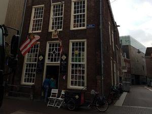 Het logo van de Bossche Suikeroom Foto: DagjeWeg.NL