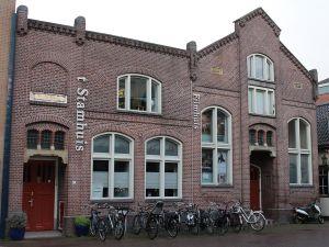 Kom langs in 't Stamhuis voor goede films en documentaires! Foto: DagjeWeg.NL
