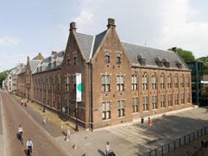 De buitenkant van het museum